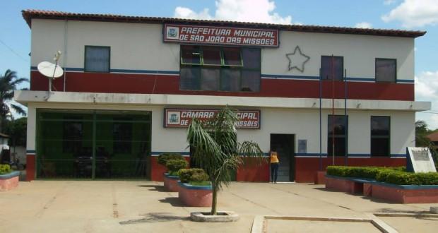 Paralisação temporária dos órgãos públicos para reivindicar o confisco de verbas constitucionais do município de São João das Missões, pelo Governo do Estado de Minas Gerais